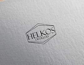 Nro 10 kilpailuun Firmen Name & Logo käyttäjältä rubellhossain26