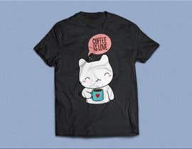 #24 для Coffee Cat от mforkan