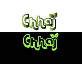 #15 for Logo design  - 27/06/2019 05:53 EDT af Marufahmed83