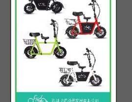 #30 для vertical banner for scooter от mdiqbalhasan250