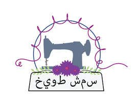#19 for Logo for Female Sewing business - dressmaker/tailor for women by tawrat16
