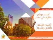 Facebook Advertisement Banner for A Real Estate Page  (3 days) için Graphic Design11 No.lu Yarışma Girdisi
