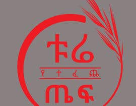#60 cho Packaging for Teff flour. bởi sonnybautista143