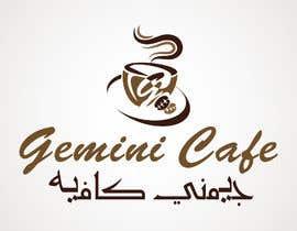 #318 для Gemini Coffee от shiekhrubel