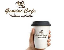 #321 для Gemini Coffee от shiekhrubel