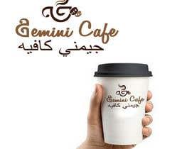 #322 для Gemini Coffee от shiekhrubel