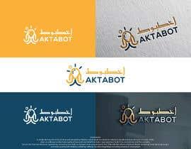 #161 for Designerss by ahmedistahak741