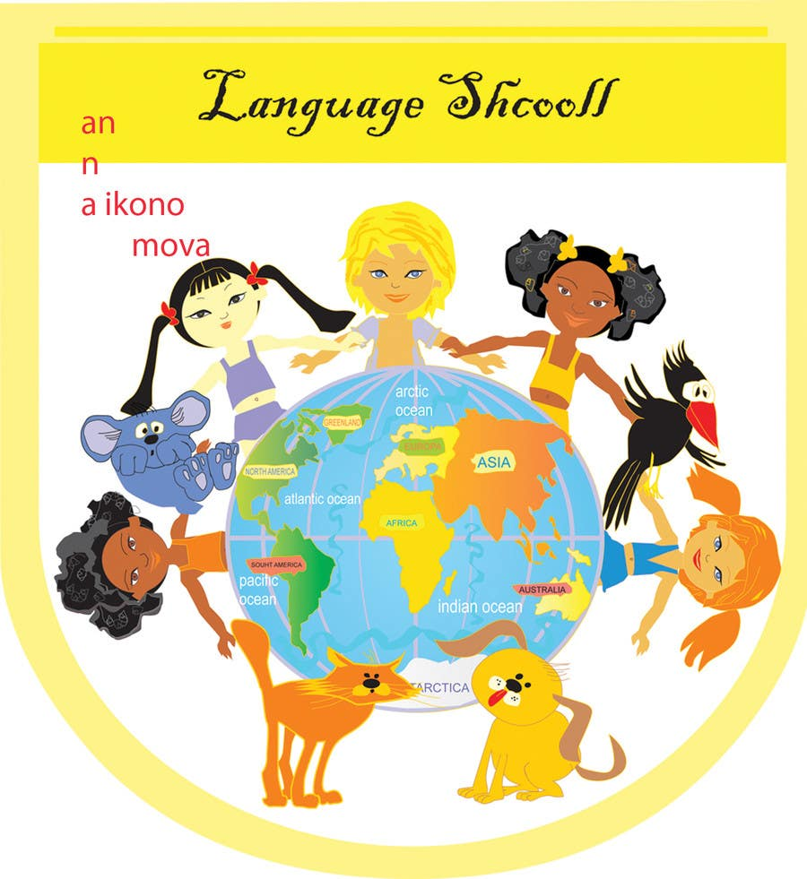 Contest Entry #                                        14                                      for                                         Logo Design for Language Kids Company / Looking for ongoing illustration and design help as well