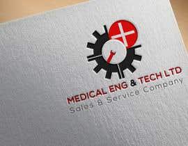 Nro 111 kilpailuun Logo and Business card design käyttäjältä FrRaihan