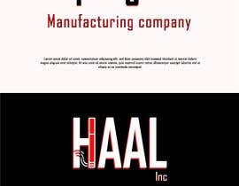 #212 для Logo For My Company от younesbouhlal