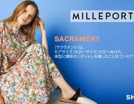 nº 25 pour E-commerce site digital advertising banners par ummasmart