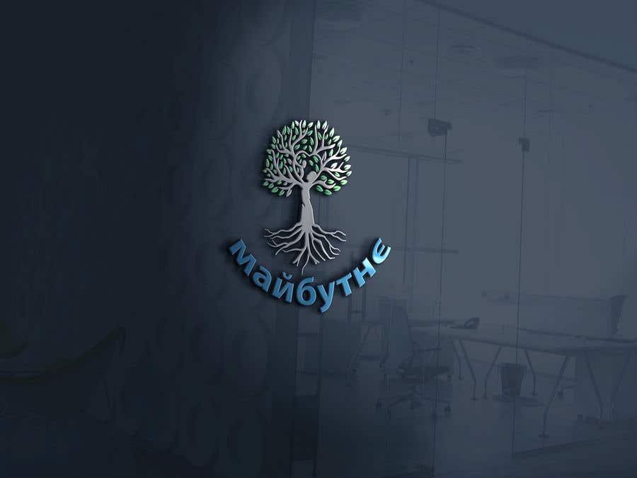 Konkurrenceindlæg #83 for Create logo design