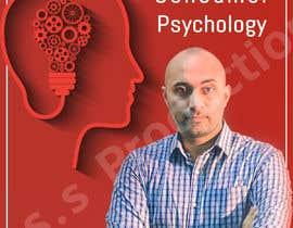 #28 för Design  poster av saayyemahmed