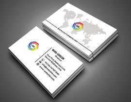 Nro 543 kilpailuun business card design käyttäjältä abushama1