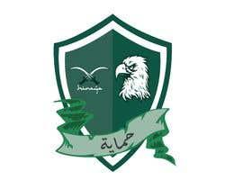 Adil117 tarafından logo in arabic calligraphy için no 10