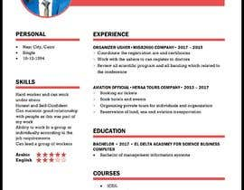 #65 for design resume (simple) by MaiWaelHassan