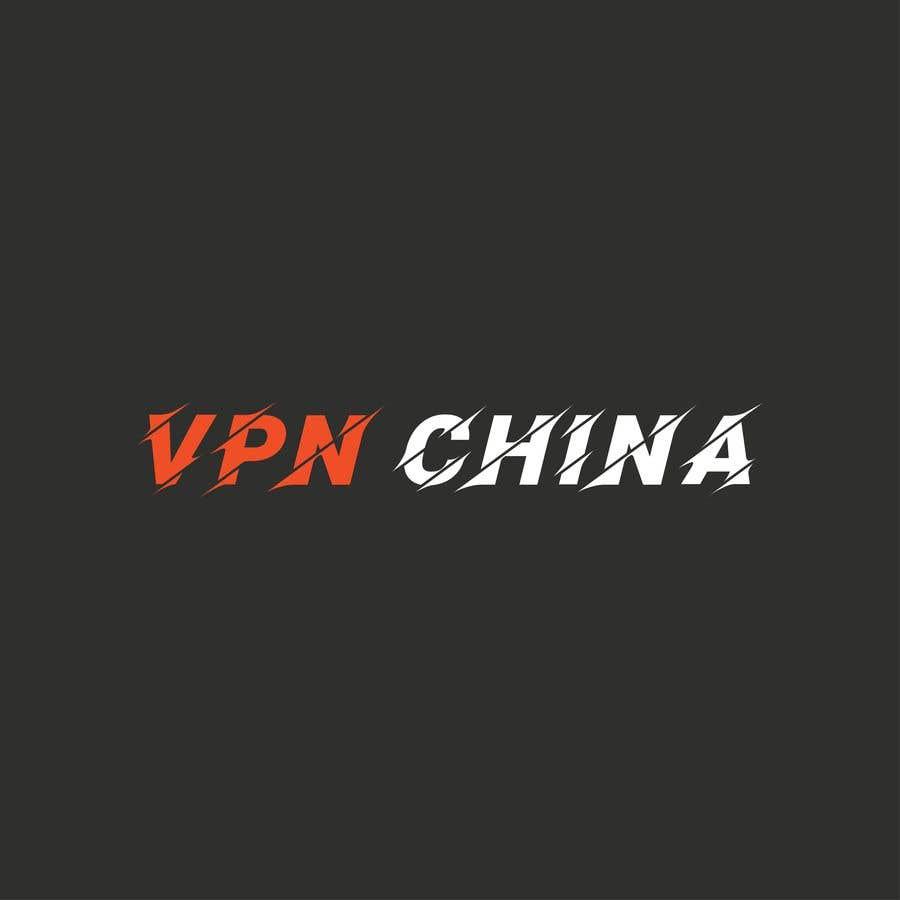 Proposition n°46 du concours Logo for VPN service