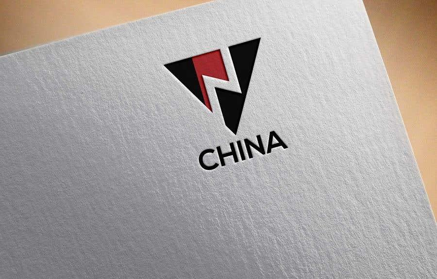 Proposition n°55 du concours Logo for VPN service