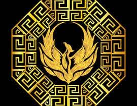 #752 for Logo Designer by abdunnoortariq