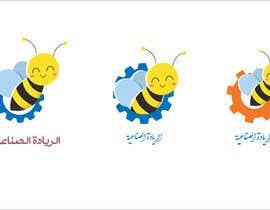 aabubakernuman tarafından Create a company logo için no 21