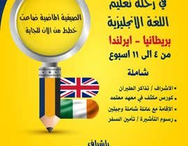 #11 for Make Two ARABIC Flyers For an english learing trip af hamadahanynasr