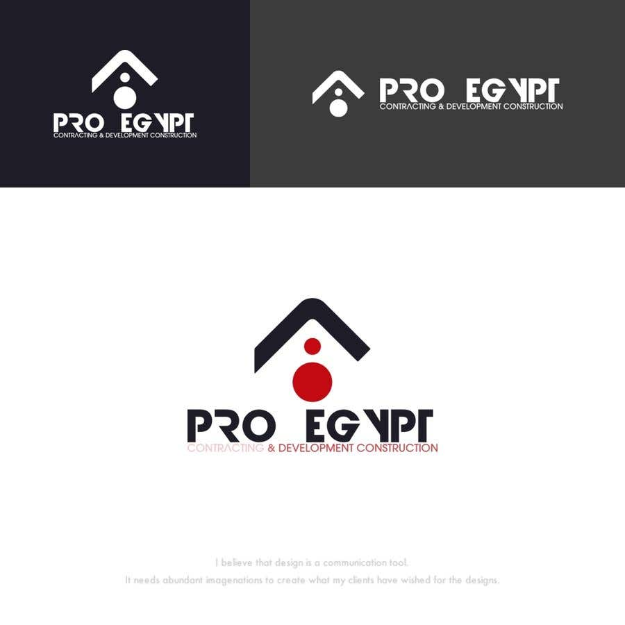 Contest Entry #155 for Logo  -Besiness card and letter head Design