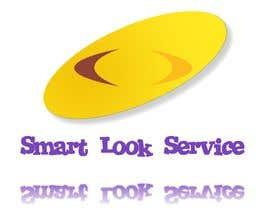 Mujjahid tarafından Logo Design için no 56