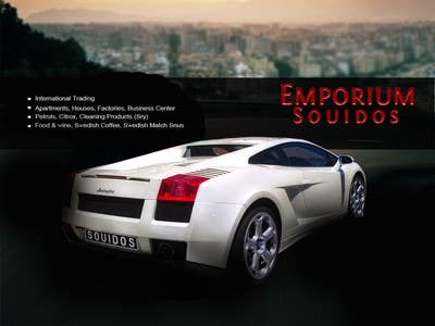 Конкурсная заявка №                                        34                                      для                                         Graphic Design for Emporium Souidos