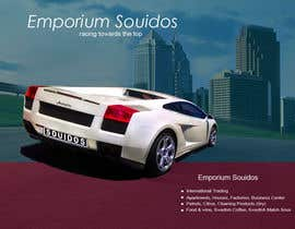 #48 para Graphic Design for Emporium Souidos de rgzaher