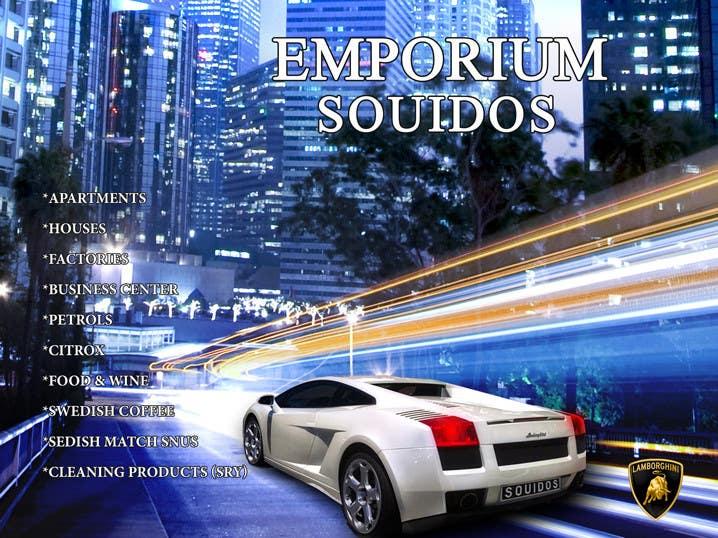 Конкурсная заявка №                                        46                                      для                                         Graphic Design for Emporium Souidos
