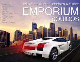#35 для Graphic Design for Emporium Souidos от eenchevss