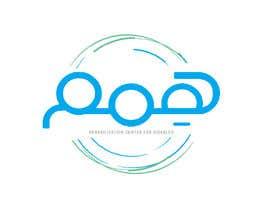 #201 cho Arabic Logo Design - 15/09/2019 06:39 EDT bởi WinningChamp