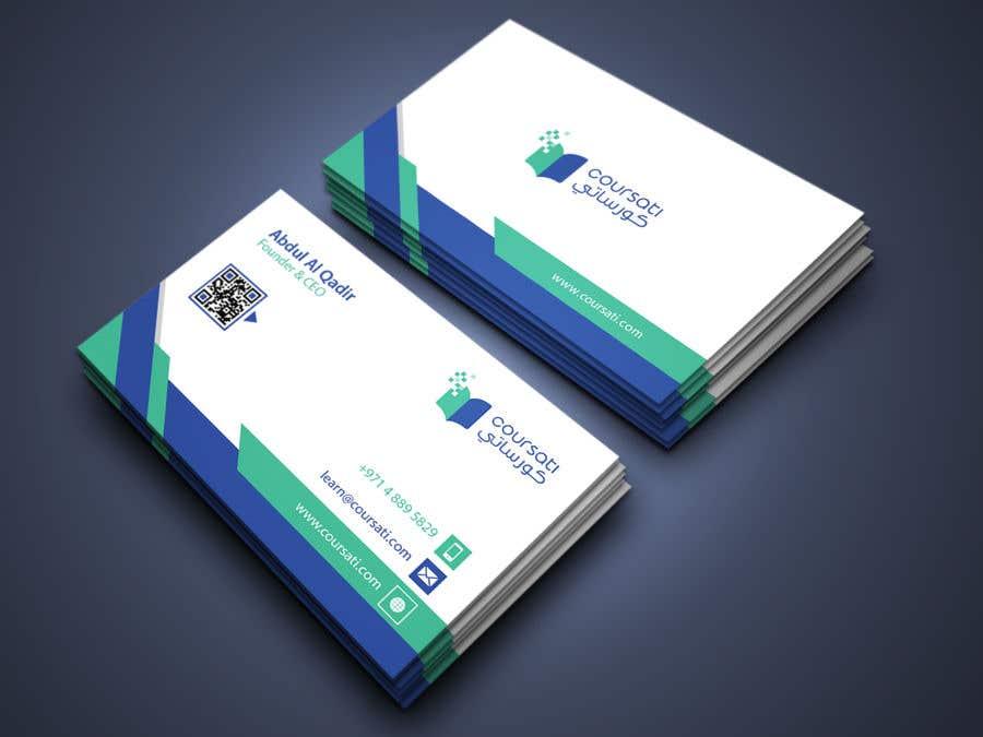 Inscrição nº 934 do Concurso para Design Business Card