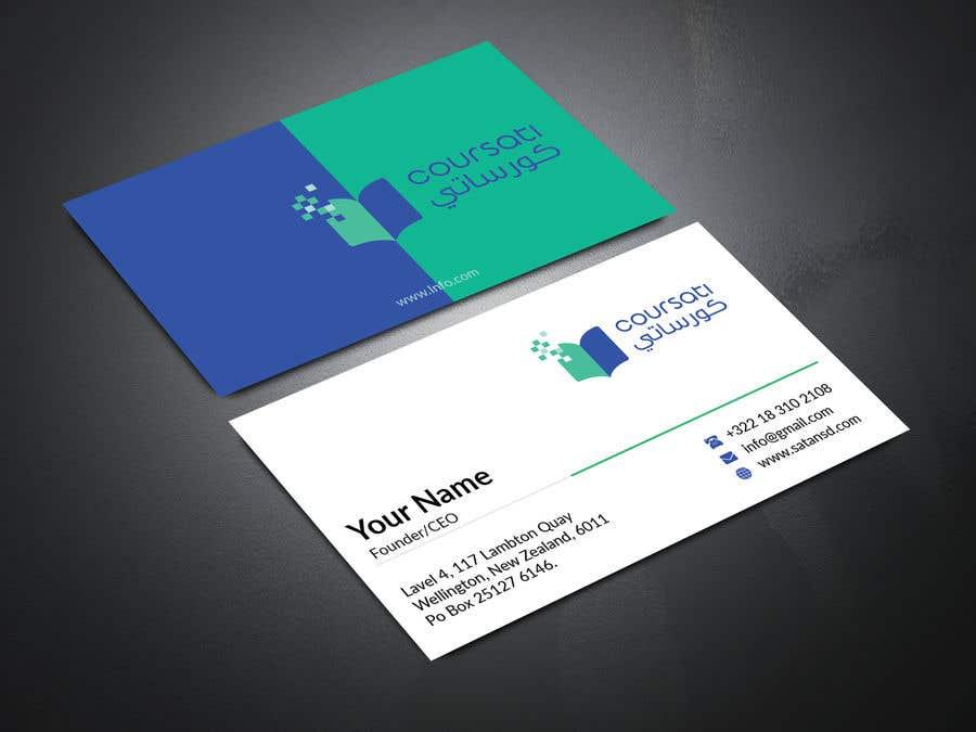 Inscrição nº 504 do Concurso para Design Business Card
