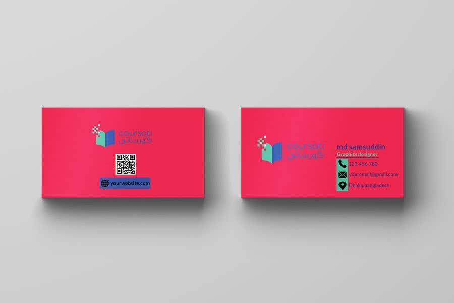 Inscrição nº 740 do Concurso para Design Business Card