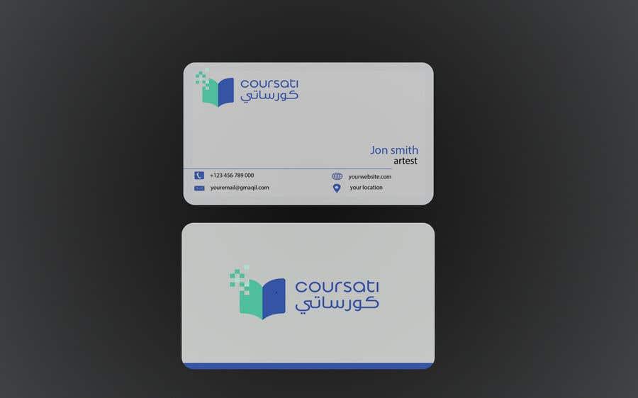 Inscrição nº 962 do Concurso para Design Business Card