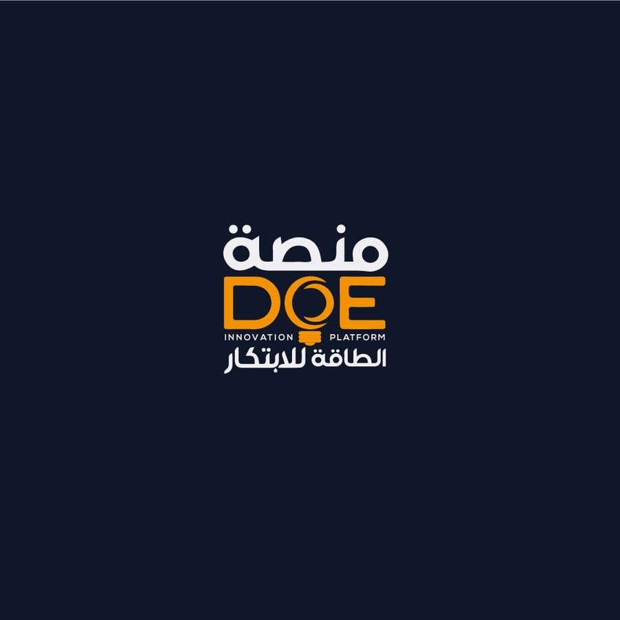 Entry 960 By Sharwar5630 For Typography Logo In English Arabic Freelancer