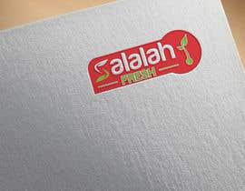 #195 for I need a logo design af mahfuzrm