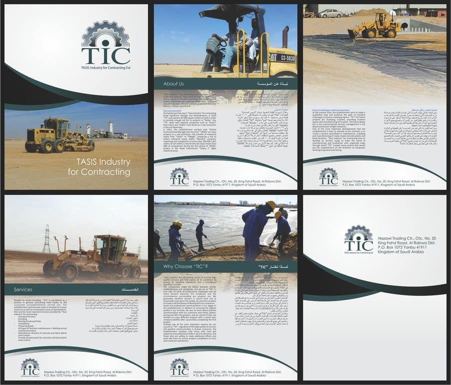 Bài tham dự cuộc thi #                                        18                                      cho                                         Company Profile Design for Contracting Company
