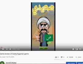 nº 6 pour صور شاشة جوالك فيديو اثناء لعبك هذه اللعبة العربية par mostafa15798