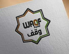 #31 para Design an Arabic Text Logo for  WAQF por aboodymaher
