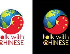 #312 untuk Design a Logo for a Live Translation / Guide Business oleh gbeke