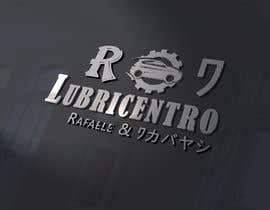 nº 14 pour Lubricentro Rafaele par benghine