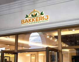 #84 for Bakery logo by aai635588