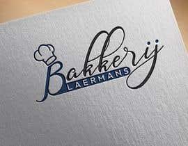 #43 for Bakery logo by sadikislammd29