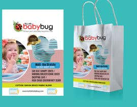 #13 for Package Redesign for Baby Project by AMRUTHANATH69