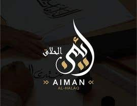 #98 untuk Arabic Calligraphy Logo - أيمن الحلاق oleh Faruki69