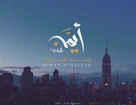 #72 untuk Arabic Calligraphy Logo - أيمن الحلاق oleh Noma71