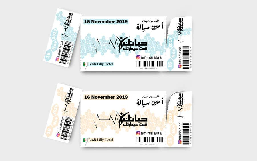 Penyertaan Peraduan #18 untuk بالعربي Design Event Tickets & Certificates [Arabic]