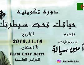 #19 for بالعربي Design Event Tickets & Certificates [Arabic] af BoumezbeurAmar